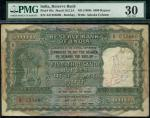 x Reserve Bank of India, 5000 rupees, Bombay, ND (1960), serial number A/0 055660, green, ashoka col