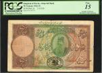 IRAN. Imperial Bank of Persia. 50 Tomans, 1924-32. P-16. PCGS Fine 15.