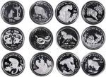 生肖银币一组十二枚 完未流通