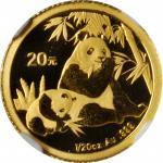 2007年熊猫纪念金币1/20盎司 NGC MS 69