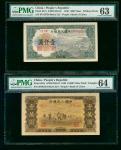 1948-49年中国人民银行一版人民币1000元(钱塘江桥)及10000元(双马耕地),编号II I III 97543738及III II I 30781851, 分别评PMG63及64