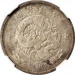 CHINA. Pattern 25 Cents (1/4 Dollar) Struck in Silver, 1910. Tientsin Mint.