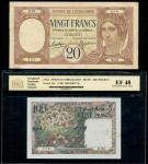 Bnaque de lIndochine & Tr駸or Public, French Somaliland, 10, 20, 50 & 100 (2) francs, 1928-1952, 10 f