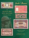 SBP2021年8月#G/I-世界纸钞网拍