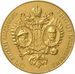 Russie  Nicolas II, 1894-1917.