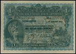 1923年香港上海汇丰银行壹圆,PMG53EPQ,香港纸币