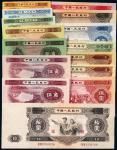 11721   第二版人民币大全套