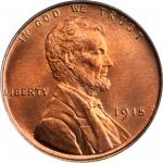 1915 Lincoln Cent. Proof-66 RD (PCGS). CAC.