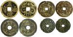 中国历代花钱4枚一组,包括宋元时期十二生肖、増褔丶龙凤呈祥及正德通宝,华夏评78丶80丶75及78分