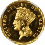 1887 Three-Dollar Gold Piece. Proof-66 Cameo (NGC).