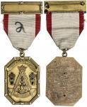 CHINA: Masonic AV medal, 1928, 38mm x 51mm 4043。91g including ribbon41, 10K gold, PAST WISE MASTER a