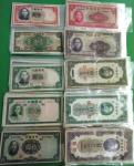 China: Lot of 10 diff x 10 = 100 notes, mixed condition, inpsection recommeded.VF(100)