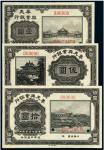 民国时期奉天兴业银行黑色周年四厘债券样票三枚全