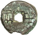 Lot 502 WARRING STATES: State of Qin, 350-300 BC, AE cash 4015。58g41。 H-7。4。 ban liang, heavy early