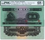 第二版人民币1953年贰角,资深藏家出品,全新