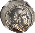 ROMAN REPUBLIC. AR Quinarius (2.21 gms), ca. After 211 B.C.