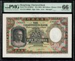 1962年渣打银行500元,无日期,编号Z/N 490300,分别PMG 66EPQ,罕见品相甚佳之早期票