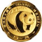 1983年熊猫纪念金币1/4盎司 NGC UNC-Details
