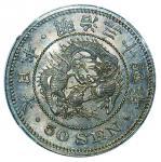 Japan, Silver 50sen, 1901, NGC UNC details