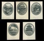 李鸿章像大清银行兑换券试印样票全套11枚,包括1, 5, 10, 50及100元正反面的重要设计图案10枚及李鸿章肖像1枚,美钞版,李鸿章(1823-1901)乃清末最著名的官员之一,迄今仅得一套存世