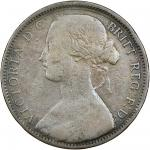 Victoria (1837-1901), Penny, 1863, die no. 4, laureate and draped bust left, rev. Britannia seated r