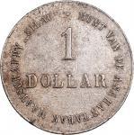 荷兰东印度银币一组3枚,1/5元、半元及1元,均VF