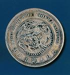 日本明治八年贸易银壹圆银币1枚