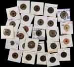 清代方孔古钱一组。约418枚。CHINA. Qing Dynasty. Group of Square Hole Cash (418 pieces), ND (ca. 1644-1912). Grad