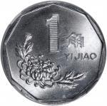 1991年中华人民共和国流通硬币1角普制 NGC MS 65  CHINA. Mint Error -- Rotated Dies -- Jiao, 1991