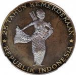 1970年印度尼西亚500盾。INDONESIA. 500 Rupiah, 1970. NGC PROOF-66★ Cameo.