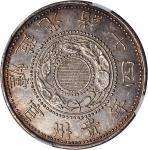 贵州省造光绪十四年黔宝臆造币 NGC UNC-Details