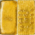民国中央造币厂一两金条 华夏 锭 AU