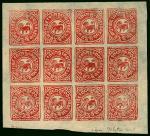 1912年西藏地方邮政第一版狮子图邮票有光墨印刷2/3T新票全张1件,含potsage错票2枚,保存完好,上中品。 Tibet  Stamps 1912 2/3t. complete sheet of