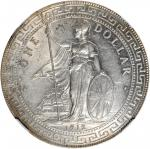 1912-B年英国贸易银元站洋壹圆银币。孟买铸币厂。 GREAT BRITAIN. Trade Dollar, 1912-B. Bombay Mint. NGC MS-61.
