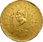 1916年墨西哥20比索 NGC MS 62 MEXICO Oaxaca 60 Pesos
