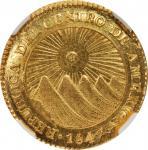 GUATEMALA. Central American Republic. 2 Escudos, 1847-NG A. Nueva Guatemala Mint. NGC MS-63.
