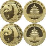 2001年熊猫纪念金币1盎司2枚 完未流通