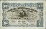 1902年开平矿务有限公司拾圆。