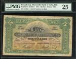 1941年香港有利银行伍圆,有记号及锈渍,PMG25