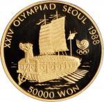 KOREA. 50,000 Won, 1986. PCGS PROOF-68 DEEP CAMEO Secure Holder.