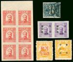 1946-49年各解放区新旧邮票一批,包括东北区毛像2元小本盘六方连内页1件,各版毛像及其加盖改值,纪念邮票等,内容丰富,为邮商库存,整体保存完好,市场价值极高,请预览