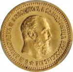 RUSSIA. 5 Rubles, 1889-AT. St. Petersburg Mint. Alexander III. PCGS MS-63 Gold Shield.