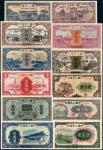 第一版人民币六十枚大全套 八五品