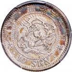 明治35年(1902)日本10钱,PCGS XF45
