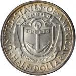 1936 Rhode Island Tercentenary. PDS Set. (PCGS).