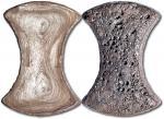"""金代 """"西京王家银""""十二两半银铤一枚"""
