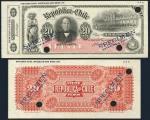 Republica de Chile, uniface obverse and reverse colour trial 20 Pesos, ND (1900-04), black on pink-r