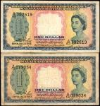 MALAYA AND BRITISH BORNEO. Lot of (2) Board of Commissioners of Currency. 1 Dollar, 1953. P-1. Very