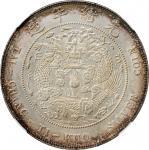 光绪年造造币总厂七钱二分普版 NGC MS 62 CHINA. 7 Mace 2 Candareens (Dollar), ND (1908)