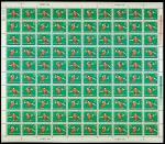 1965年纪112第28届世乒赛新票100枚全张4版,中间纵向折版,颜色鲜豔,金粉闪亮,边纸完整,原胶,上中品
